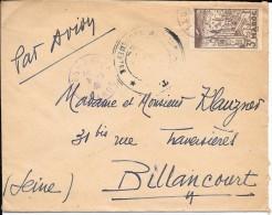 LC61- Maroc ,timbre N°193 - Marocco (1891-1956)