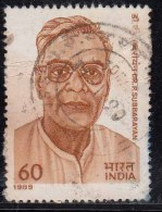 India Used 1989, Dr. Subbarayan, Founder Of Many Assoc., Indian Cricket, Hockey, Olympic, Sport, As Scan - India