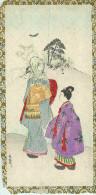 Asie Chine Japon Dessin Encre Sur Papier De Riz  Gheisha  28 X 14 Cm Collée Sur Papier - Art Asiatique