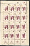 """Israel  - FDC     - Mi.Nr.     286  Bogen    -postfrisch   100 Jahre Zeitung """"Halbanon - Blocks & Kleinbögen"""