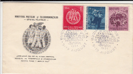 18131- BERLIN YOUTH AND STUDENTS FESTIVAL, SPECIAL COVER, 1951, ROMANIA - Cartas