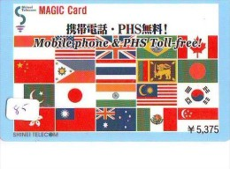 Télécarte * PREPAID  * CHINA  (85) Telefonkarte Phonecard * - Chine