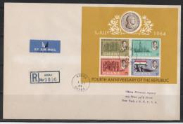 Ghana 1964 / Mi BL 10 (173/176 B) - Republic - FDC Cover - Ghana (1957-...)