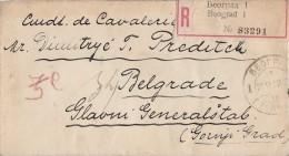 R-Brief Mef Minr.2x 153 Belgrad - 1919-1929 Königreich Der Serben, Kroaten & Slowenen