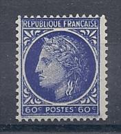 140019984  FRANCIA  YVERT  Nº   674  **/MNH - Frankreich