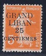 Lebanon, Scott # 2 Type 1 Mint Hinged France Stamp Surcharged, 1924 - Lebanon