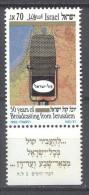 Israël YT N°973 Radiodiffusion (avec Tabs) Neuf ** - Israel