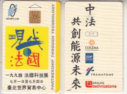 CHINA & TAIWAN - Gemplus Demo Smart Card - China