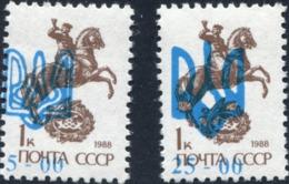 1992 Ukraine Local Post; ODESSA Blue TRIDENT Overprint 1988 1K HORN USSR Definitive Set Of 2 Stamps 5.00 Karb 25.00 Karb - Ukraine