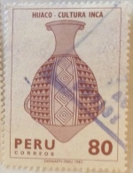 Peru  - (o) Used - # 12 - Peru