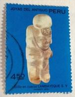 Peru  - (o) Used - # 97 - Peru