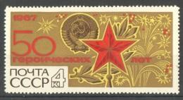 51-382 // USSR - 1967   50 YEARS OCTOBER REVOLUTION   Mi  3409 ** - Ungebraucht