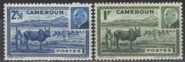 Cameroun N° 200, 201 ** - Nuovi