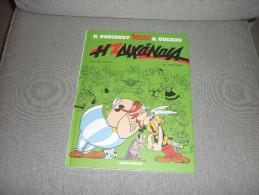 Asterix & Obelix Greek Language Comics Book Hard Cover I DIXONOIA NEW - Livres, BD, Revues