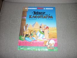 Asterix & Obelix Greek Language Comics Book Hard Cover O ASTERIX & I KLEOPATRA NEW - Livres, BD, Revues