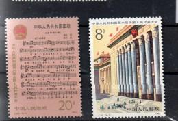CHINE N° 2594/2595** -  MUSIQUE -  ARCHITECTURE - Cote 2.50 € - Music