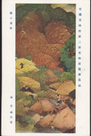 Art - Twilight Of Foothill By MORI Getsujo, 2th Art Exposition Of Japan Imperial Art Academy, 1920, Vintage Postcard - Pintura & Cuadros