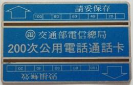 TAIWAN - L&G - 200 Units - 604A - Used - Taiwan (Formose)