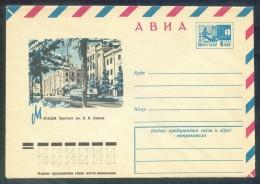11575 RUSSIA 1976 ENTIER COVER Mint MAGADAN LENIN AVENUE STREET BUS TRANSPORT WINTER VIEW 76-548 - 1970-79