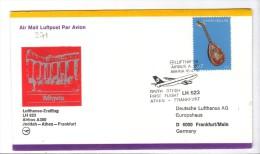 VOL271  - GRECIA LUFTHANSA , Primo Volo A300 1978 Per Francoforte .  Timbro D'arrivo - Storia Postale