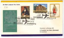 VOL272  - GRECIA LUFTHANSA , Primo Volo Boeing 727 1972 Da Tessalonica Per Francoforte .  Timbro D'arrivo - Storia Postale