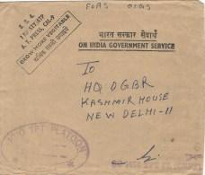 India Indo-Pakistani War 1971 FPO 933 Unfranked Military Cover - Militaire Vrijstelling Van Portkosten