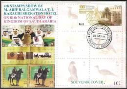 2011 Pakistan Special Cover On 81th National Day Of Saudi Arabia, 4th Stamp Show By Arif Balgamwala At Karachi Sheraton