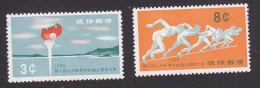 Ryukyu, Scott #72-73, Mint Hinged, 8th Kyushu Inter-Prefectural Athletic Meet, Issued 1960 - Ryukyu Islands