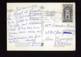 - ESPAGNE 1971/80  . AFFRANCHISSEMENT SIMPLE SUR CP DE 1977 POUR LA FRANCE . - 1931-Hoy: 2ª República - ... Juan Carlos I