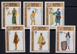 a0135 RWANDA 1974,  Centenary Universal Postal Union (UPU),  MNH 6  stamps