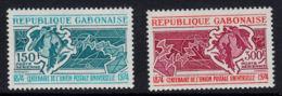 A0394 GABON 1974,  Centenary Universal Postal Union (UPU),  MNH - Gabon