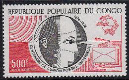A5383 RP CONGO (BRAZZAVILLE) 1974,  Centenary Universal Postal Union (UPU),  MNH - Congo - Brazzaville