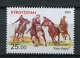 (cl 17 - P7) Kirghizstan ** N° 469  - Sport : Jeux Nationaux : Cavaliers Jouant Au Kok Boru - - Kirgisistan