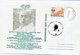 Jugoslavia 1994 CHESS  Portish Postmark On Card - Ajedrez