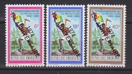 Rwanda 1974 15e anniversaire 3v ** mnh (21585A)