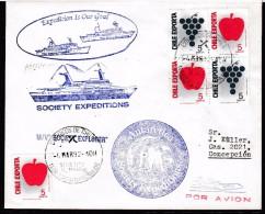 """ANTARCTIC,M/V""""SOC.EXPLORER"""" , 1992 Visting TTE.MARSH-Station, 4 Cachets !! Look Scan !! 30.4-55 - Antarctische Expedities"""