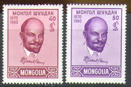 M0050 Lenin Sovetica Revolution 1960 Mongolia 2v Set MNH VF ** - Lenin