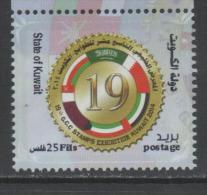 KUWAIT ,2014,MNH, G.C.C. STAMP EXHIBITION, FLAGS, 1v - Postzegels