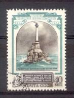 RUSSIE U.R.S.S. U.S.S.R. 1954 YVERT ET TELLIER NR. 1711 - CENTENAIRE DU SIEGE DE SEBASTOPOL MONUMENT EN SOUVENIR DES NAV
