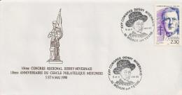 France - Enveloppe Congrès Régional - Mehun Sur Yevre - 1990 - YT 2634 - France