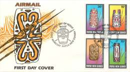 PNG   1987  Shields    Official FDC  Unaddressed - Papua New Guinea
