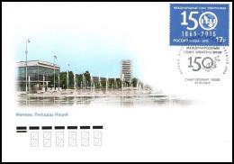 2015 FDC Canc St.Petersburg Russia Russland Russie 150 Years Of The International Telecommunication Union (ITU) Mi 2167 - Telecom