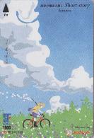 Carte Prépayée Japon - Série SHORT STORY - Quatre Saisons - Saison ETE VELO - SUMMER BIKE Japan Card - 02 - Saisons
