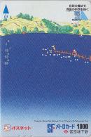 Carte Japon - Série De TAKUMASA ONO - Quatre Saisons - Saison ETE - SUMMER Japan Prepaid Card - 05 - Saisons