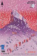 Carte Japon - Série De TAKUMASA ONO - Quatre Saisons - Saison HIVER - WINTER Season Japan Card - 07 - Saisons