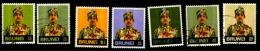 Brunei 7 Timbres Neufs Et Oblitérés - Brunei (1984-...)
