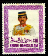 Brunei Scott N°344.oblitérés. - Brunei (1984-...)
