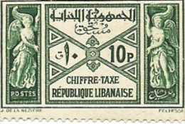 35  TAXE  Luxe Sans Charniéres - Lebanon