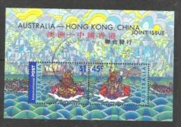 AUSTRALIEN 2001 DRACHENBOOTRENNEN Mi BLOCK 41 Gest - Oblitérés