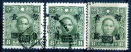 Cina-016J - 1943 - Stanley Gibbons: N. 24, 25, 53 - Privi Di Difetti Occulti. - 1943-45 Shanghai & Nanjing